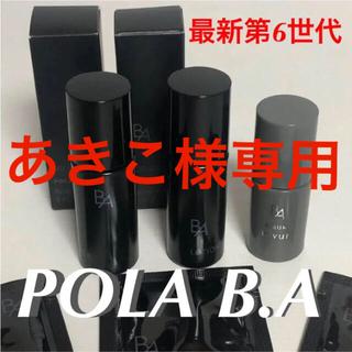 POLA - POLA ポーラ BA  最新 第六世代