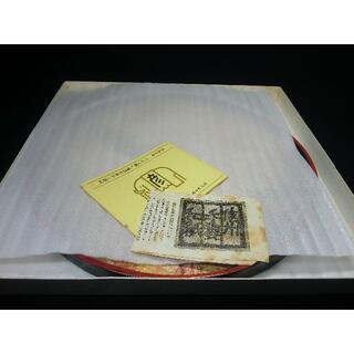 昭和レトロ/象彦丸盆/和紙&木ノ葉/漆塗り/アンティーク一/貴重品(テーブル用品)