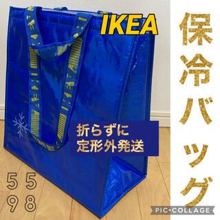 イケア(IKEA)の〓IKEA 保冷バッグ×1〓(エコバッグ)