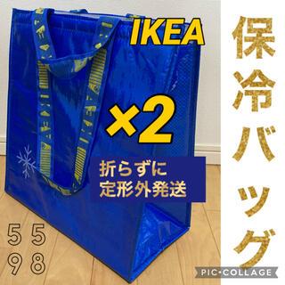 イケア(IKEA)の〓IKEA 保冷バッグ×2〓(エコバッグ)