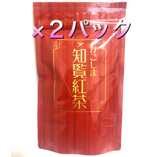 紅茶 格安でご提供‼️ かごしま知覧紅茶 ×2パック ティーバッグ 和紅茶 (茶)