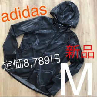 adidas - ☆新品☆アディダス adidas レディースウィンドブレーカー ブラック系 M