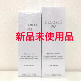 COSME DECORTE - 【新品】コスメデコルテ AQ ホワイトニング 乳液&化粧水セット 各200mL