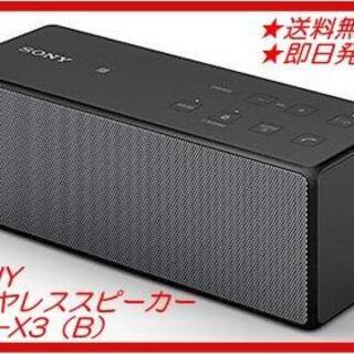 ソニー(SONY)の【品質重視必見!!】ソニー SONY ワイヤレススピーカー ブラック U428(スピーカー)