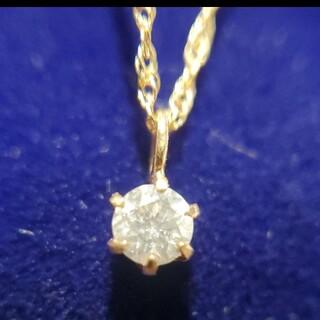K18 天然1粒0.10ct ダイヤモンドネックレス