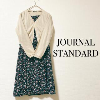 JOURNAL STANDARD - ジャーナルスタンダード シルク混 コットン ショート丈 カーディガン
