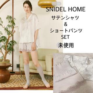 snidel - SNIDEL HOME サテンシャツ&ショートパンツセット スナイデルホーム