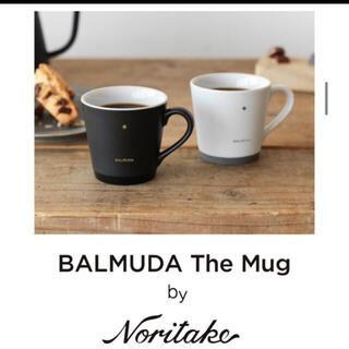 バルミューダ(BALMUDA)のBALMUDA×ノリタケ☆マグカップ☆ペア(グラス/カップ)