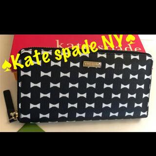 kate spade new york - ケイトスペードNY 長財布 リボン ブラック