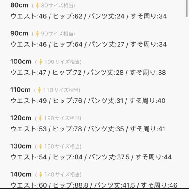 X-girl(エックスガール)のロゴクラインミングショートパンツ キッズ/ベビー/マタニティのキッズ服男の子用(90cm~)(パンツ/スパッツ)の商品写真