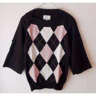 kumikyoku(組曲) - 【美品】組曲  セーター 七分袖 S2 アーガイルラメ ピンク白焦げ茶