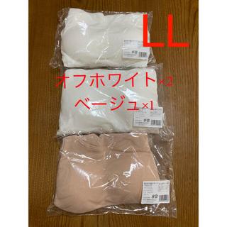 綿100%脇汗ガードブラタンク LL 3枚セット(アンダーシャツ/防寒インナー)