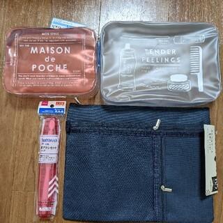 新品未使用 トラベルセット 旅行用品 ポーチ 歯ブラシ メッシュケース(旅行用品)