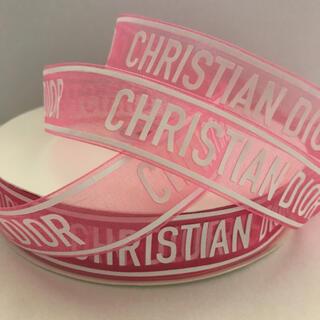 クリスチャンディオール(Christian Dior)のディオールリボンピンク×ホワイト2m(ラッピング/包装)