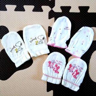 Disney - 【未使用】新生児用ミトン3点セット(ディズニー・スヌーピー・桜)