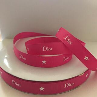 クリスチャンディオール(Christian Dior)のディオールリボンピンク×ホワイトスターリボン2m(ラッピング/包装)