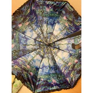 アトリエボズ(ATELIER BOZ)のモネ 睡蓮 傘(傘)