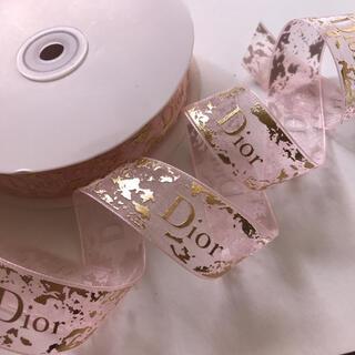 クリスチャンディオール(Christian Dior)のディオールリボン★ピンクレース2m(店舗用品)