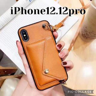 iPhone12 12pro レザー ショルダーケース ブラウン