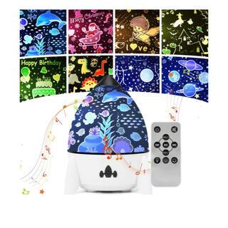 プラネタリウム 家庭用、ドリームスイッチディズニー、星空投影ライト こども(プロジェクター)