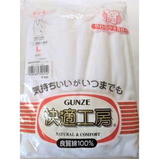 婦人用インナー 快適工房 Lサイズ GUNZE(アンダーシャツ/防寒インナー)