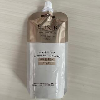 ELIXIR - 激安‼︎資生堂 エリクシールシュペリエル 化粧水①レフィル新品