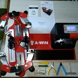 A-WIN AW-EC 電動式コンピューター制御ストリングマシン