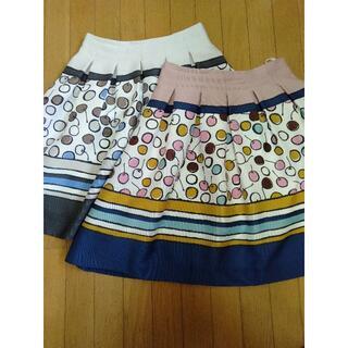 M'S GRACY - エムズグレイシー さくらんぼのスカート2枚セット40