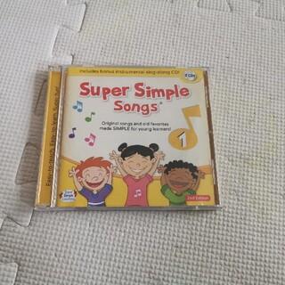 super simple songs 1  CD