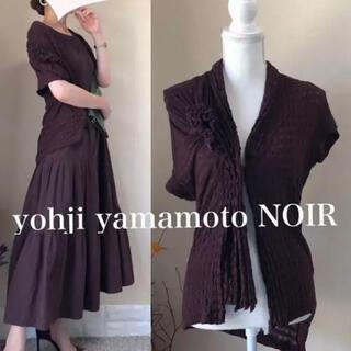 ヨウジヤマモト(Yohji Yamamoto)のヨウジヤマモト ノアール yohji yamamoto カーディガン M ワイズ(カーディガン)