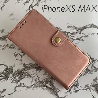 手帳型iPhoneXS MAX専用 ケースカバー ボタンゴールドピンク