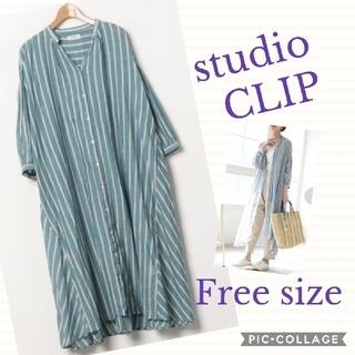 スタディオクリップ(STUDIO CLIP)の☆スタディオクリップ☆ スキッパー ロング ワンピース フリーサイズ(ロングワンピース/マキシワンピース)