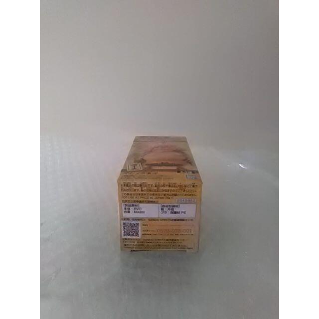 BANDAI(バンダイ)のワンピース ワールドコレクタブルフィギュア ワノ国8 アシュラ童子 エンタメ/ホビーのおもちゃ/ぬいぐるみ(キャラクターグッズ)の商品写真