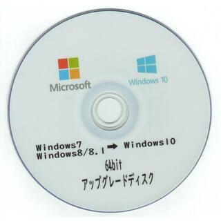 Windows10 21H1 アップグレードDVD 64bit プロダクトキー