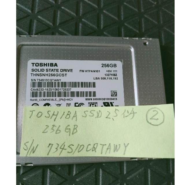 東芝(トウシバ)のTOSIBA 2.5inch SSD 256GB スマホ/家電/カメラのPC/タブレット(PCパーツ)の商品写真