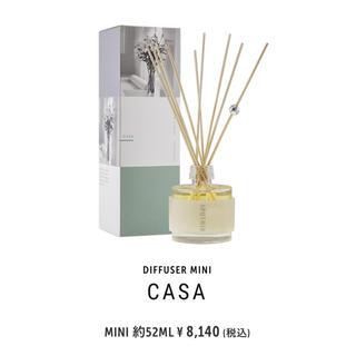 Ron Herman - ロンハーマン人気 mini diffuser CASA