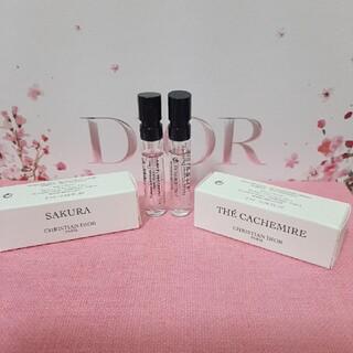 Dior - メゾンクリスチャン・ディオールセット