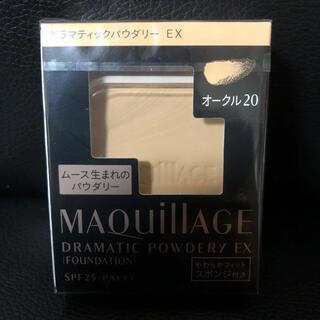 MAQuillAGE - マキアージュドラマティックパウダリー