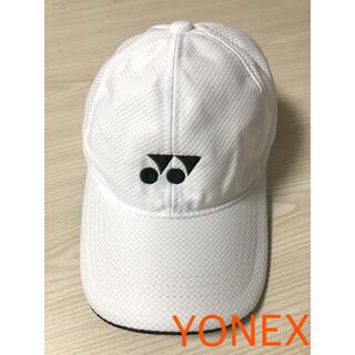 YONEX - YONEX ヨネックス キャップ 帽子 【美品】テニス ゴルフ バドミントン