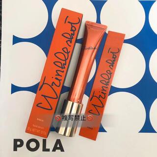 POLA - POLA  新リンクルショット メディカル セラム N 20g