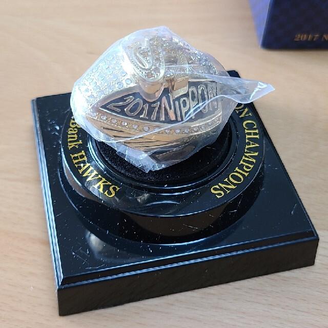 福岡ソフトバンクホークス(フクオカソフトバンクホークス)のソフトバンクホークス 記念リング スポーツ/アウトドアの野球(応援グッズ)の商品写真
