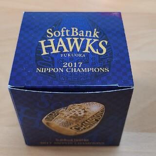 福岡ソフトバンクホークス - ソフトバンクホークス 記念リング