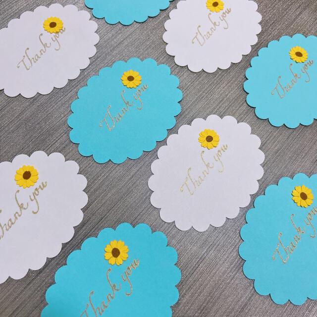 メッセージカード、thank youタグ【ひまわり】15枚 ハンドメイドの素材/材料(各種パーツ)の商品写真