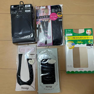 グンゼ(GUNZE)のタイツ 靴下 パンスト Mサイズ 新品未使用(タイツ/ストッキング)