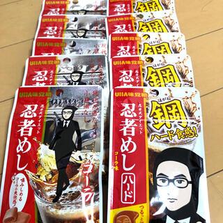 ユーハミカクトウ(UHA味覚糖)のUHA味覚糖 忍者めし コーラ味 2種類(菓子/デザート)