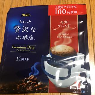 エイージーエフ(AGF)の【AGF】ちょっと贅沢な珈琲店 モカ・ブレンド ドリップパック(コーヒー)