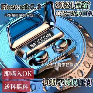 2021最新新品ワイヤレスイヤホン Bluetooth 5.0 自動ペアリング (ストラップ/イヤホンジャック)