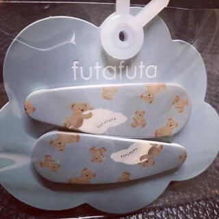 futafuta - フタくま ピン