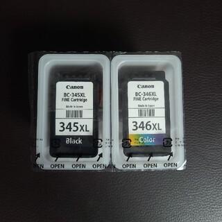 Canon - 【新品未使用】キャノン純正インク BC-345 BC-346大容量セット