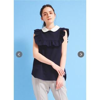 Drawer - yori フリル丸襟 ブラウス 新品 タグ付き 36サイズ
